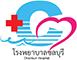 60-job-chonbuti-hospital